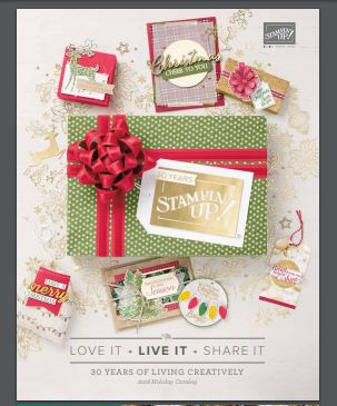 View Holiday Catalog