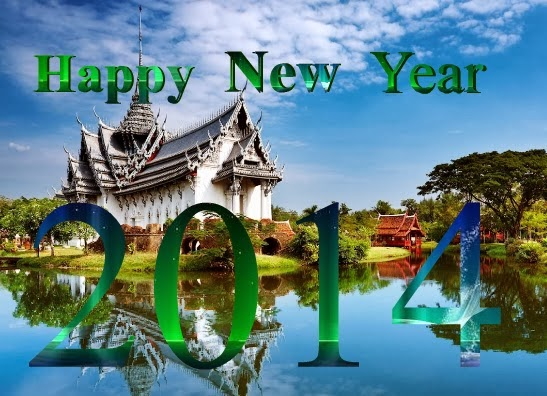 Download Happy New Year E Card