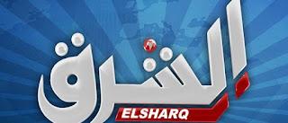 تردد قناة الشرق الجديد على النايل سات 2016