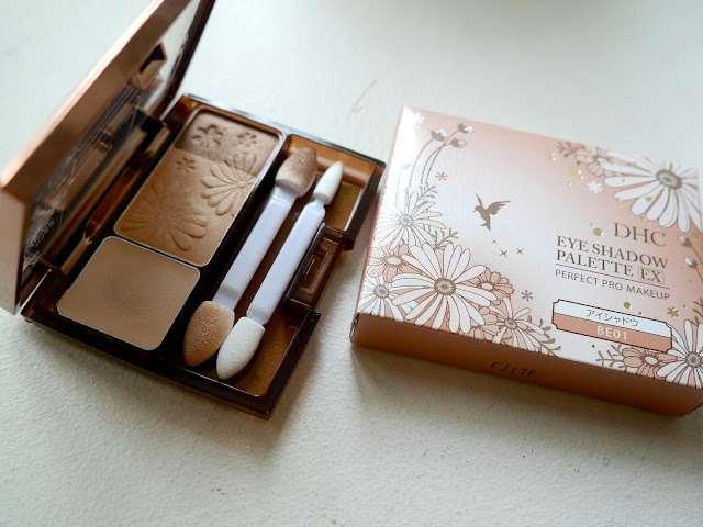 dhc alluring amber be01 eyeshadow palette ex