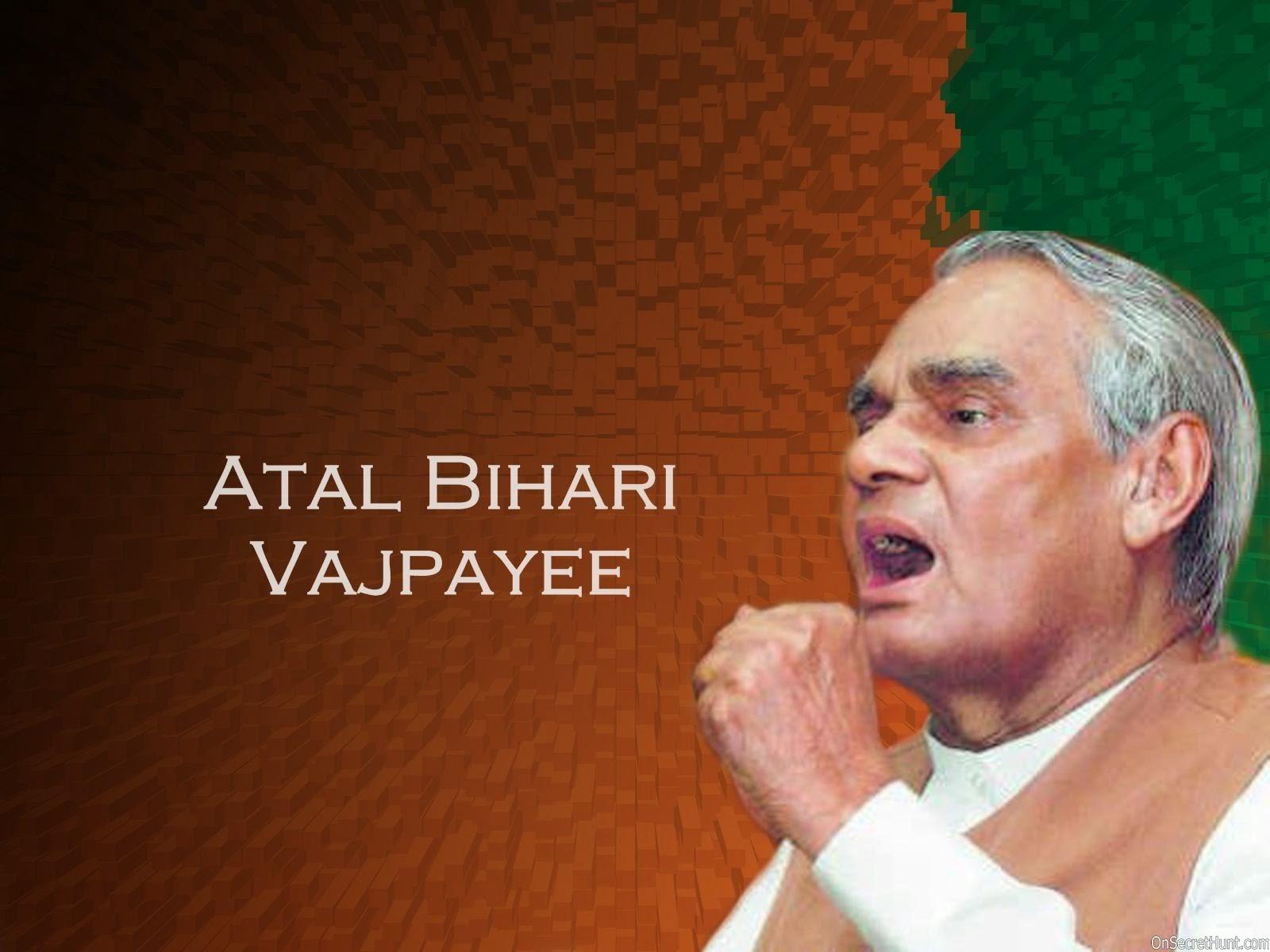 Maut se than gayee. by Atal Bihari Vajpayee