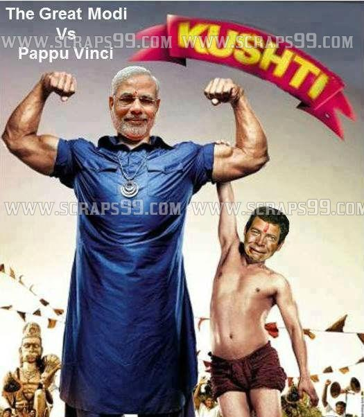 Narendra Modi Funny Pictures as wrestler Funny Indian Politicians