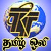 TamilOlli Europe's first Tamil radio