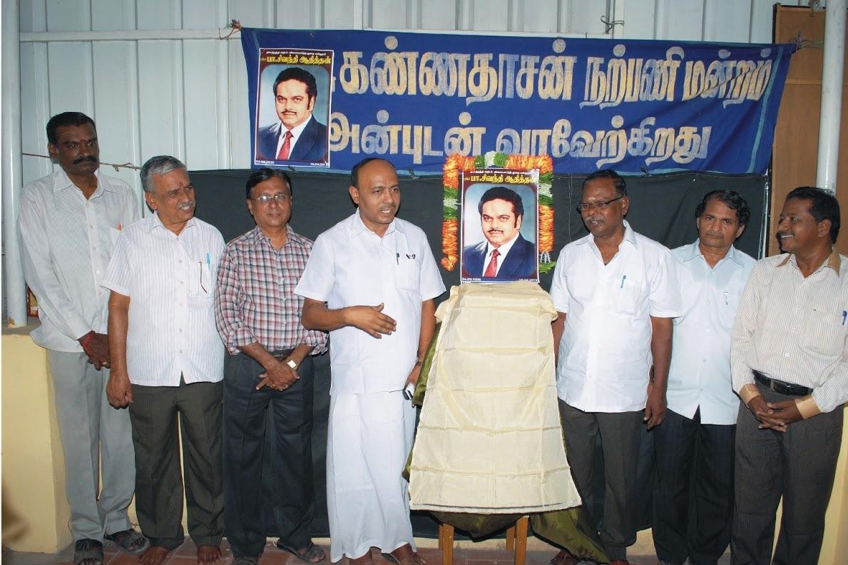 Daily Thanthi - Dr.Sivanthi Adithnar Memorial Day Function