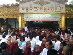 Ashin Dhamma Piya – Insein Conference (1)