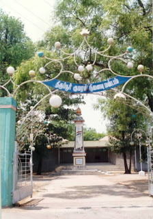 epithet kodi katha kumaran Kumaran is revered as a martyr in tamil nadu and is known by the epithet kodi kaththa kumaran – kumaran who saved the flag tiruppur kumaran commemoration a commemorative stamp was issued in october 2004, on his 100th birth anniversary.