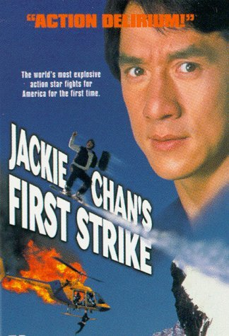 Poster of Jackie Chan's First Strike 1996 720p Hindi BRRip Dual Audio