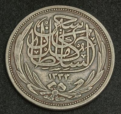 Egyptian Coins Egyptian Coins 10 Piastres