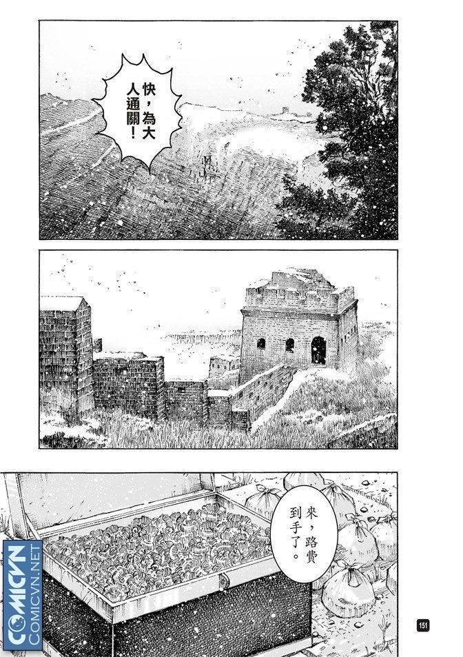 Hỏa Phụng Liêu Nguyên chap 500 Trang 8 - truyendep.com