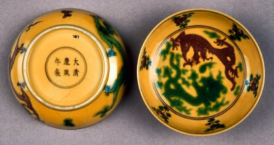 "<img src=""bowl.jpg"" alt=""kangxi aubergine plate"">"
