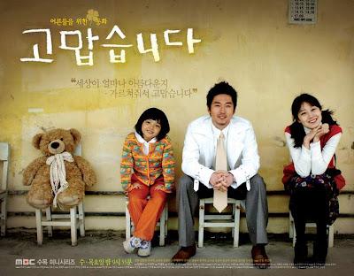 SINOPSIS DRAMA KOREA Thank You Episode Lengkap