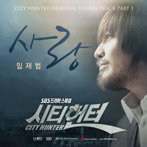 Mp3 Soundtrack OST City Hunter Drama Korea