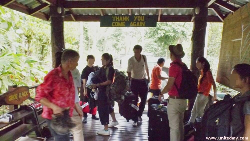 Tabin Wildlife Reserve entrance