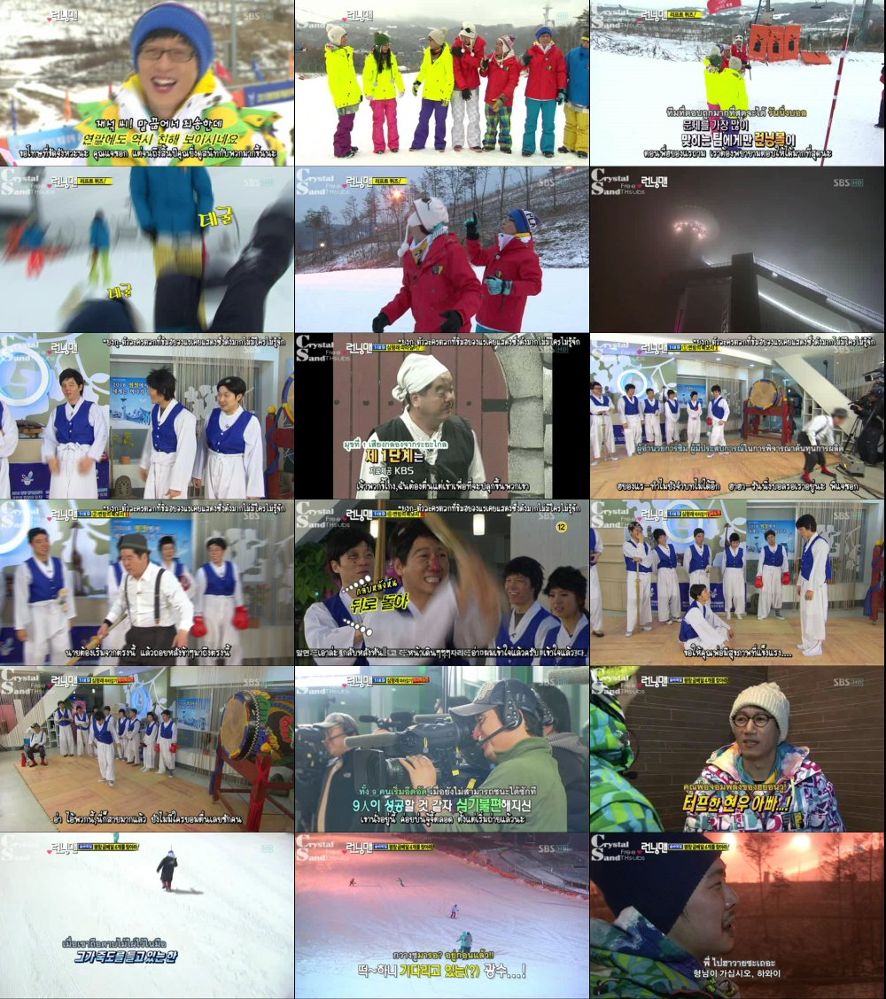 Runningman Sub Thai EP23