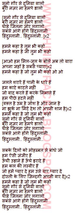 patriotic songs with lyrics youtube - Patriotic Songs