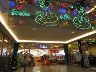 Daiso discount shop, Aberdeen Center, Richmond BC