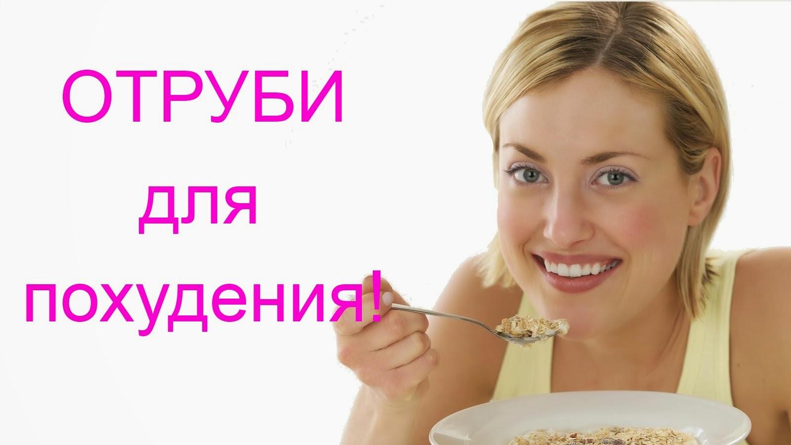 как похудеть правильное питание меню на неделю