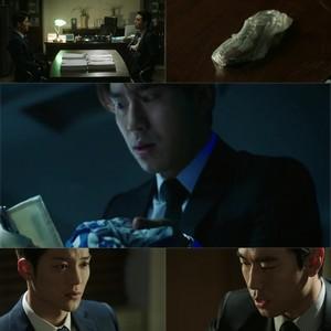 Remember War of the Son Ep 15: Keputusan Soobum!