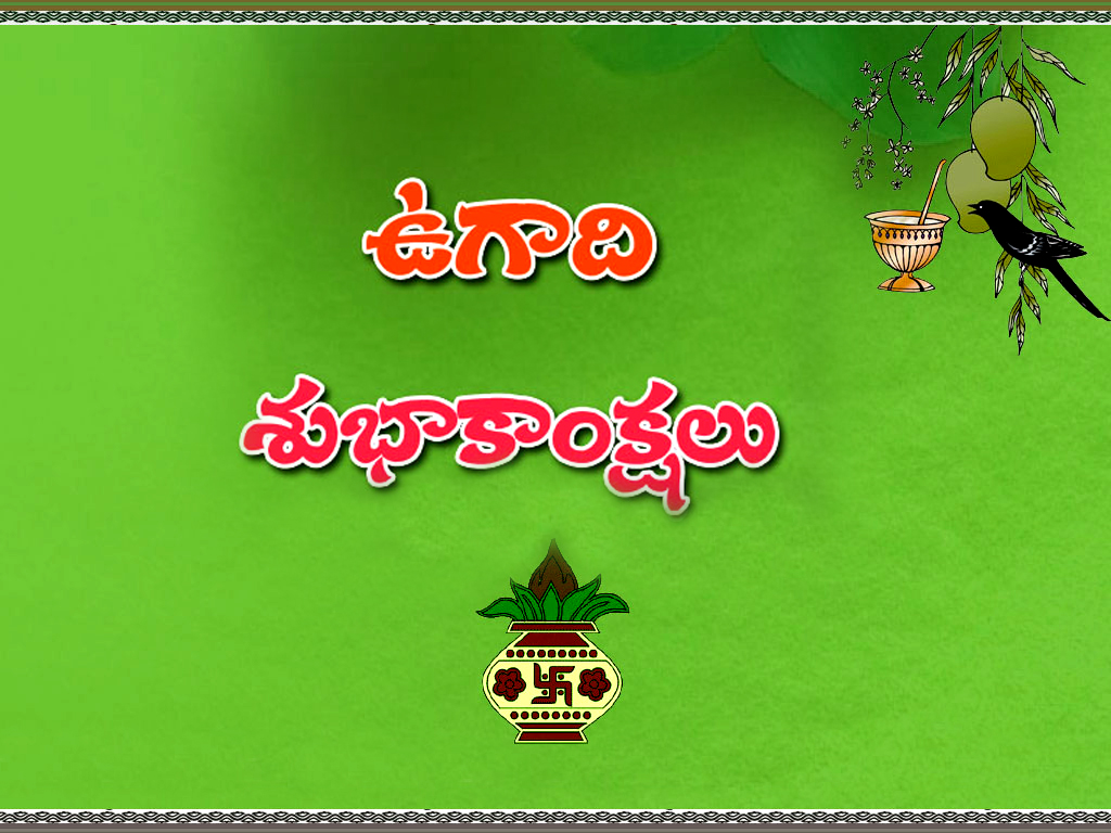 Happy Ugadi Rajesh1128