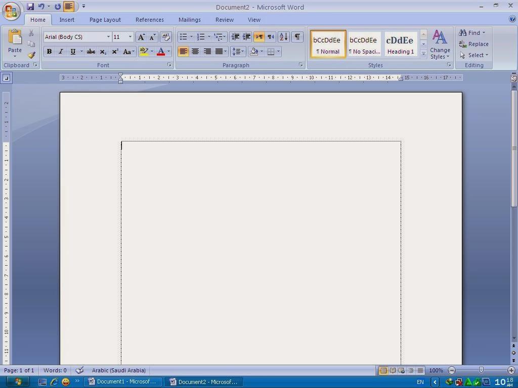 Как сделать подстрочный текст в ворде 2003