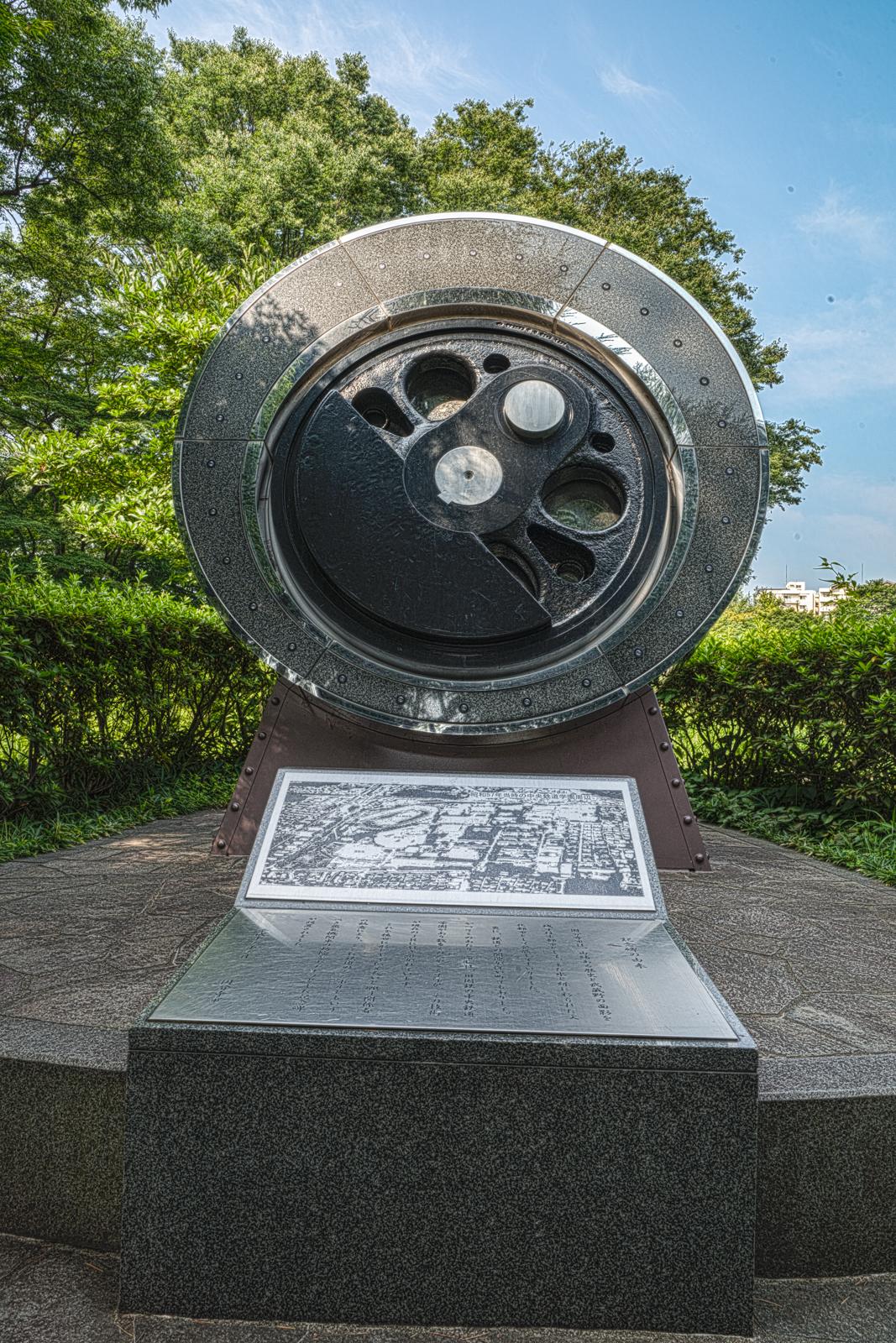 鉄道学園記念碑の写真