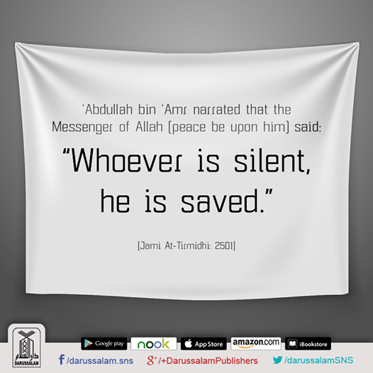 Hadith About Silence ( Read in English, Urdu and Arabic ) - Best