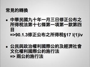 天下雜誌電子報 - 20140228 - 7