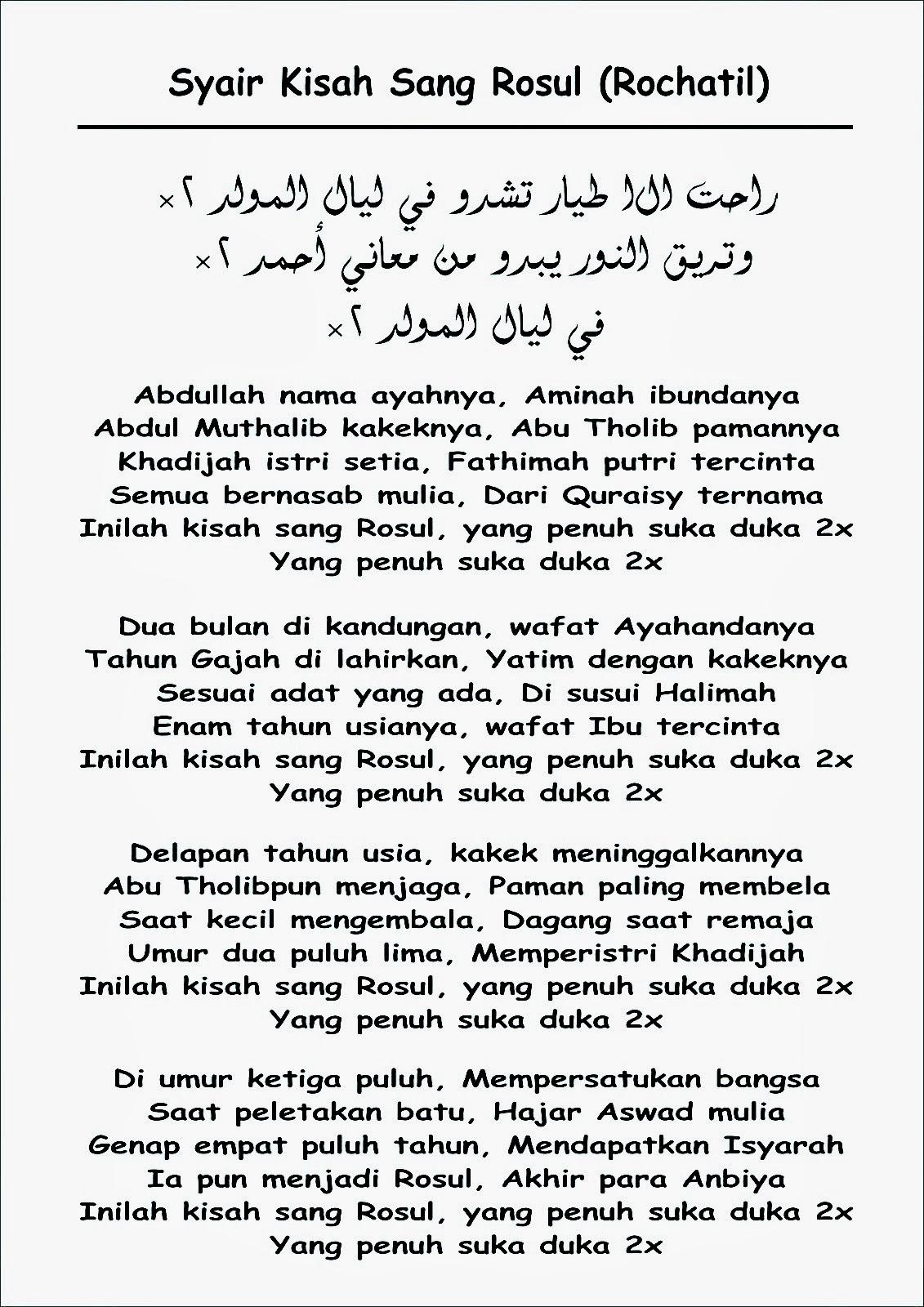 Lirik Kisah Sang Rasul Habib Syech Bin Abdul Qodir Assegaf Lirik
