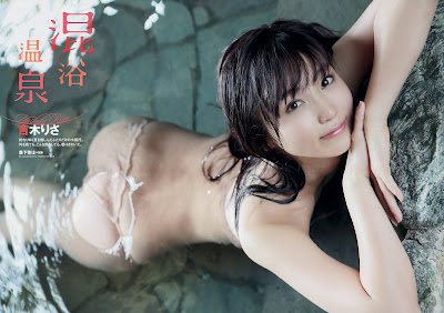 Weekly Playboy Magazine 2012 No.37