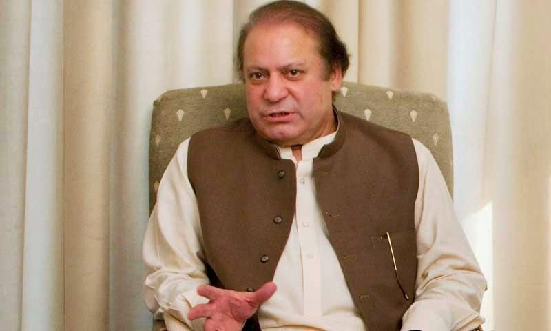 Nawaz Sharif Becomes Pakistan Best Prime Minister.