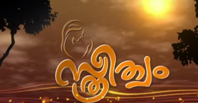 Sthreethwam -New Malayalam Serial on Surya TV