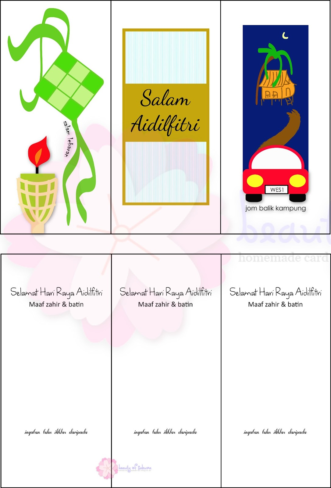 beauty of sakura: Kad Hari Raya Aidilfitri dan Greetings Card