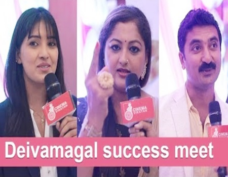 Serial Success Meet – A day to remember | Vikatan Tv