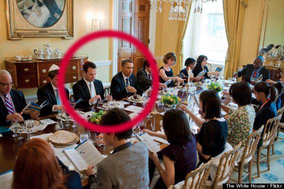 President Obama White House Passover Seder