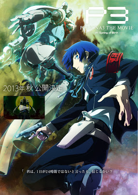 Persona 3 The Movie #1 Spring of Birth Visual 1