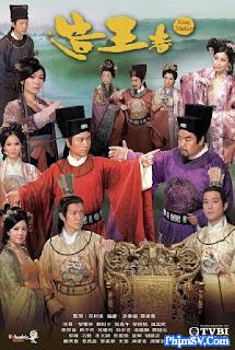 Tạo Vương Giả - The King Makers