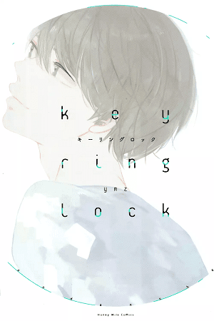 Keyring Lock Manga