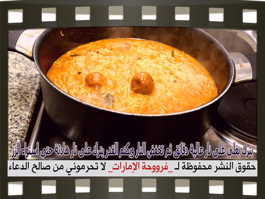 http://1.bp.blogspot.com/-M9Pfy64Ahpw/VZfoJn3zuXI/AAAAAAAARpk/qSCSO04UNi4/s1600/16.jpg