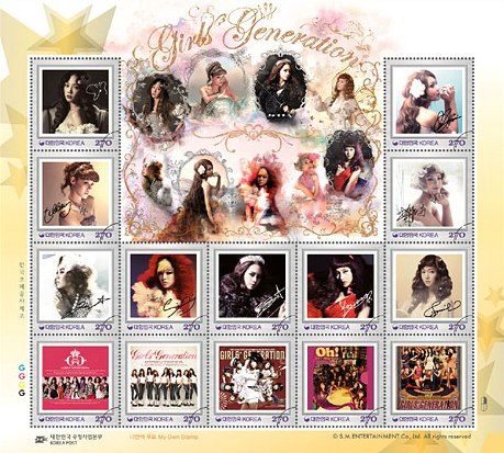 [PICTURE] SNSD Post Stamps Official