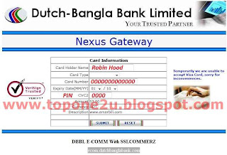 DBBL Online Mobile Recharge