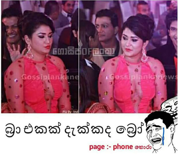 Ruwangi Rathnayake on 10th anniversary of Derana