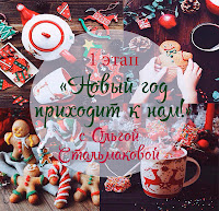 http://scrapbesedka.blogspot.ru/2015/11/1.html
