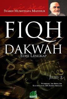 Jual Buku Dakwah Tarbiyah | Fikih Dakwah Juz 2
