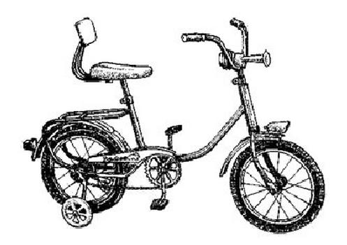 """Детский велосипед В-623Л """"Зайка-Люкс"""""""