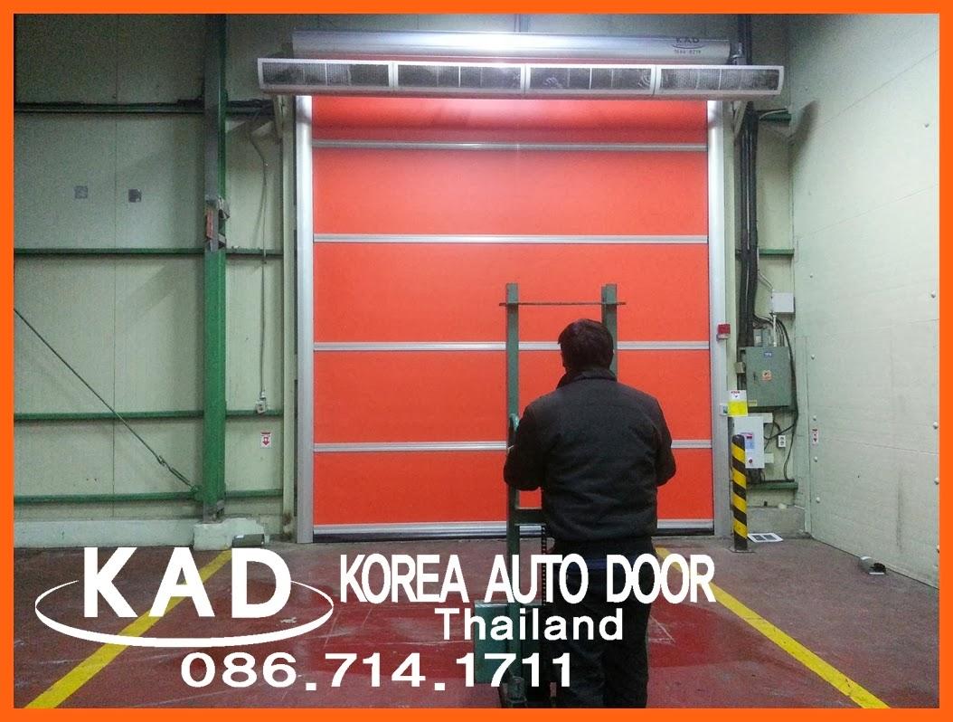 ประตูอัตโนมัติความเร็วสูง(High Speed Door)