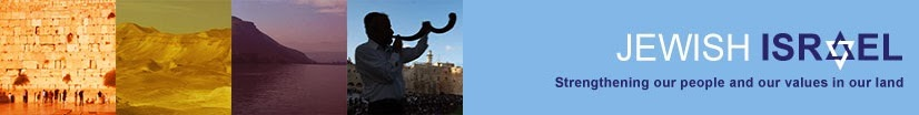 JewishIsrael.com