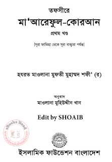 books of ra online free