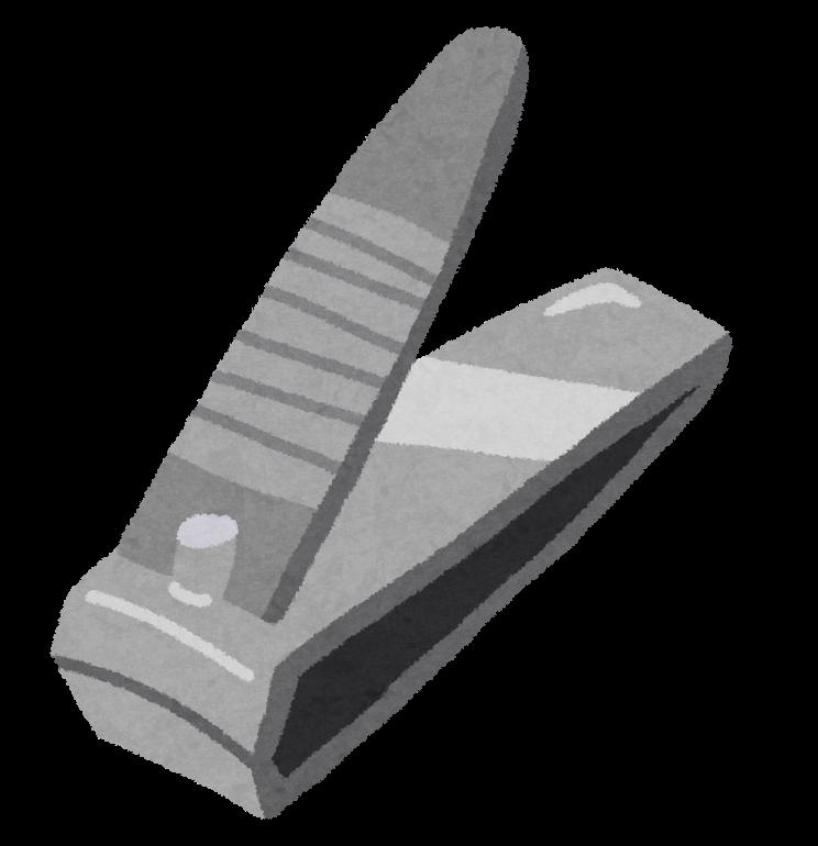 「爪切り フリー」の画像検索結果