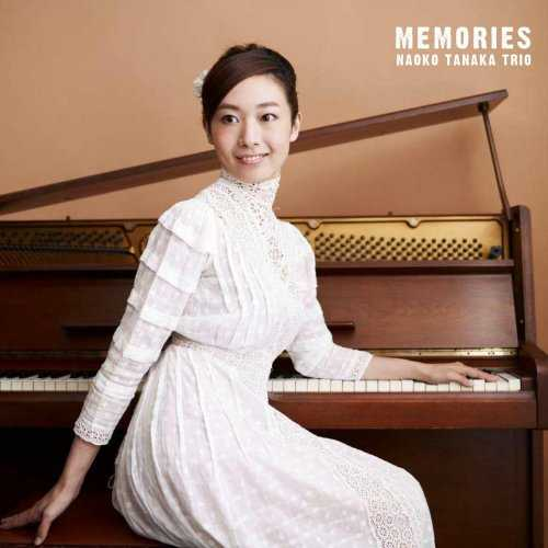 [Album] 田中菜緒子 – Memories (2015.01.14/MP3/RAR)
