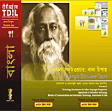 Free Bangla Software